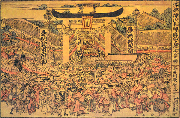 Category:東京都の祭り (page 1)...