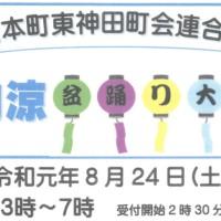 8A7EE63C-4FFF-413B-82B5-BB32BB5CF15C